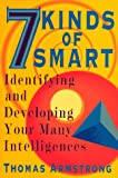 The Seven Kinds of Smart, Thomas Armstrong, 0452268192