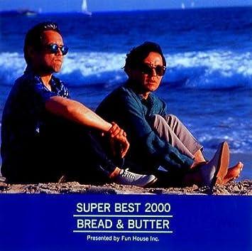 バター ブレッド &