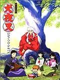 Piano Solo Album Inuyasha Japanese Anime Music Score