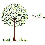 Stickieart Lush Green Tree Wall Decal, Large, 60 x 90 cm