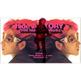 STORY 1998 hide LAST WORKS~121日の軌跡~ [VHS]