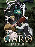 Garo The Movie : Divine Flame