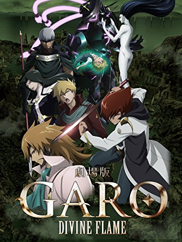 Garo The Movie : Divine Flame by