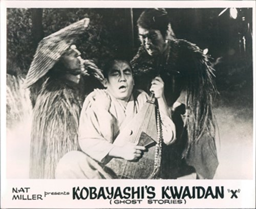 KOBAYASHI'S KWAIDAN GHOST STORIES ORIGINAL LOBBY CARD RARE KAIDAN