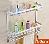 YAOHAOHAO Bathroom shelving bath rooms on a shelf, the space of the aluminum bath rooms, toilet toilet accessories wall a shelf storage shelf rooms, bath towel rail (Size: 50cm).