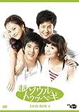 [DVD]新・ソウルトゥッペギ DVD-BOX 4
