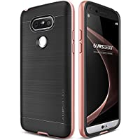 LG G5 Case, VRS Design [High Pro Shield][Rose Gold] - [Military Grade Drop Protection][Low Profile][Slim Fit] For LG G5