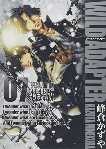 WILD ADAPTER 07―全ページ描き下ろし&オールカラーのラフイラスト冊子 (IDコミックス ZEROーSUMコミックス)