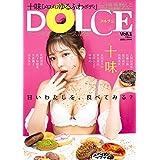 DOLCE Vol.1 十味 ver.