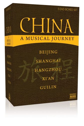 china-a-musical-journey-import