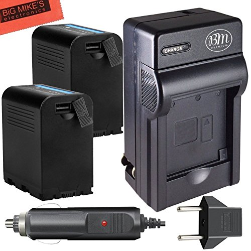 2 Pack of Replacement SSL-JVC75 Battery and Battery Charger for JVC GY-HMQ10, GY-HM200, GY-LS300, GY-HM600, and GY-HM650 Broadcast Camcorders by BM Premium