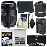 Tamron 70-300mm f/4-5.6 Di LD Macro 1:2 Zoom Lens (BIM) with EN-EL14 Battery & Charger + 3 Filters + Pouch + Kit for Nikon D3100, D3200, D3300, D5100, D5200, D5300 DSLR Cameras