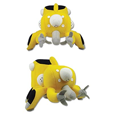 """Great Eastern Entertainment Ghost in The Shell - Yellow Tachikoma Collectible Plush Toy, Yellow, 5"""": Toys & Games"""