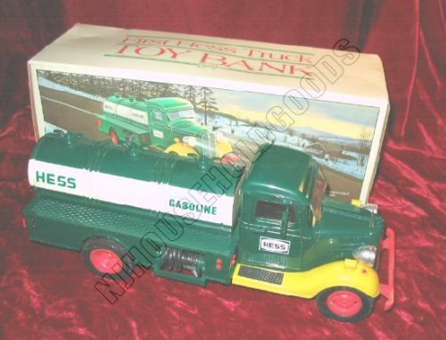 old hess truck toys - 3