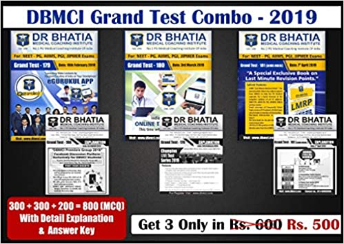 Buy DBMCI (QUESTION BANK WITH EXPLANATIONS) GRAND TEST