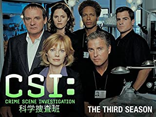 CSI:科学捜査班 シーズン 3