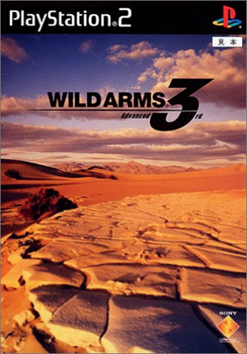 wild-arms-advanced-3rd-japan-import