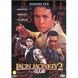 Iron Monkey II
