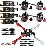 XSD MOEDL F450 4-Axis Multi-copter Quadcopter Frame Kit MT2213 935KV motor BLheli 30A ESC Propeller