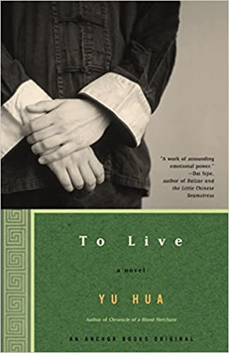 To Live Written By Yu Hua Best-selling Chinese Modern Fiction Literature Reading Novel Book A Great Variety Of Models Office & School Supplies