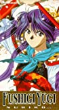 Fushigi Yugi Mysterious Play:Nuriko [VHS]