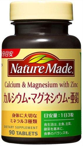 ネイチャーメイドカルシウム・マグネシウム・亜鉛90粒