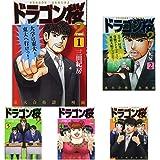 ドラゴン桜2 1-6巻 新品セット (クーポン「BOOKSET」入力で+3%ポイント)