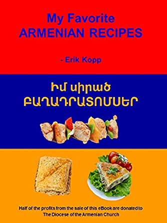 My favorite armenian recipes kindle edition by erik kopp for Armenian cuisine cookbook