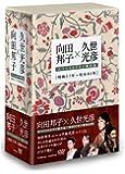 向田邦子X久世光彦スペシャルドラマ傑作選(昭和57年~昭和62年)BOX [DVD]