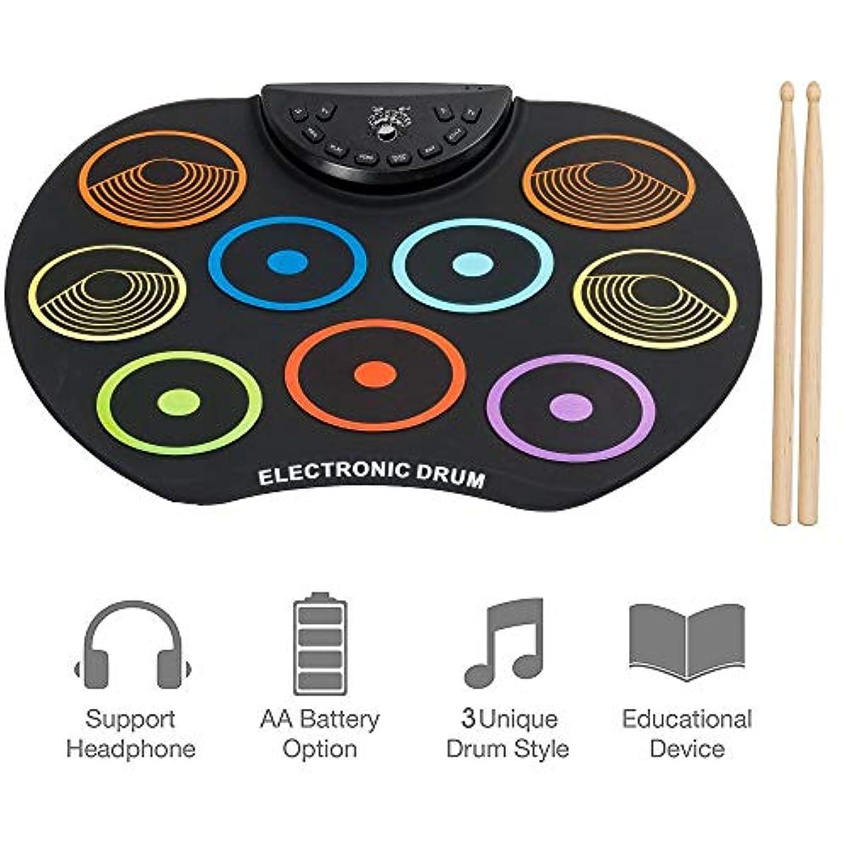 [해외] 디지털 전자 드럼 키트-9 패드 포터블 전자 롤업 드럼 실리콘 접는식 연습 기구 풋 페달 & 아이를 위한 드럼 스틱,초심자