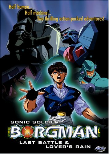 Sonic Soldier Borgman - Last Battle/Lover's Rain
