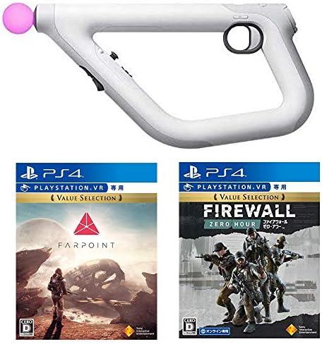 PlayStation VR シューティングコントローラー + Farpoint +Firewall Zero Hour セット