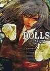 DOLLS 第2巻