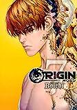 ORIGIN(7) (ヤンマガKCスペシャル)