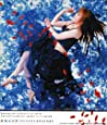 passage ~栗林みな実 BEST ALBUM II~