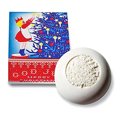 Swedish DreamTM Christmas Soap Embossed with Christmas Tree-5 oz Bar