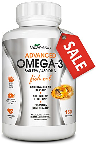 Omega Fish Oil Supplement Strength product image