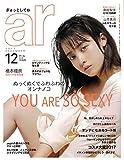 Ajin Vol.46