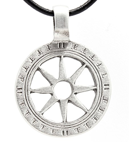 Trilogy Jewelry Pewter Wheel of Life Tibetan Buddha Yoga Namaste Meditation Pendant on Leather Necklace (Best Hindu Temples In Usa)