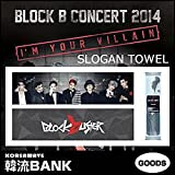 Block B Concert 2014 'Blockbuster Remastering' Goods - Slogan Towel