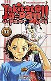 Yakitate Ja-Pan !!, Tome 11 (French Edition)