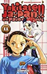 Yakitate ! Ja-Pan, tome 11 par Hashiguchi