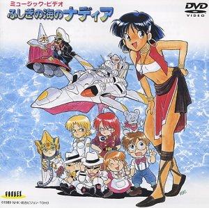 Fushigi No Umi No Nadia: The Secret of Blue Water Original for sale  Delivered anywhere in USA