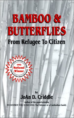 Bamboo Bridge - Bamboo and Butterflies: From Refugee to Citizen