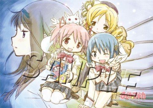 Soft Magical Girl Madoka ☆ Magica desk mat A