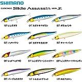 シマノ(SHIMANO) ミノー エクスセンス スライドアサシン 100mm 23g メッキイワシ 03T XL-210R ルアー