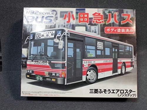 アオシマ 1/32 小田急バス 路線バス 三菱ふそうエアロスター ノンステップ
