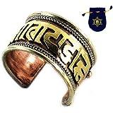 TIBETAN MEDICINE RING w/ Om Mani Padme Hum Mantra ~ Three Metals Formula for Balance & Healing ~ Includes Om Mani Ring…