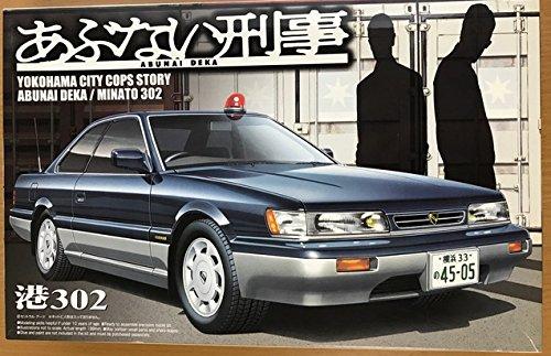 あぶない刑事 YOKOHAMA CITY COPS STORY 港302 1/24 覆面パトカー