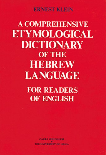 A Comprehensive Etymological Dictionary of the Hebrew Language for Readers of English (English and Hebrew Edition) (A Comprehensive Etymological Dictionary Of The English Language)